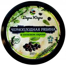 Черноплодная рябина в сосновом сиропе